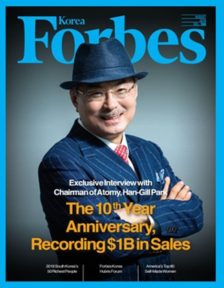 Atomy-Founder-Forbes-Korea
